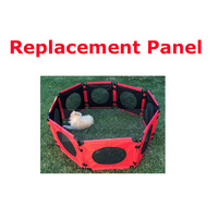 Replacement Panel for VEBO Deluxe 8 Panel Fabric Dog Play Pen