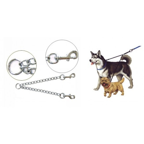 2 Way Coupler Chain Leash Attachment for Walking 2 Dogs (Small)
